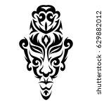 african mask isolated on white. ... | Shutterstock .eps vector #629882012