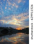 beautiful white stratus clouds... | Shutterstock . vector #629911526
