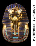 replica of funerary mask of... | Shutterstock . vector #629928995