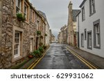 old opposites new  house stone... | Shutterstock . vector #629931062