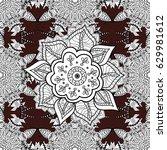 paisleys elegant floral vector... | Shutterstock .eps vector #629981612