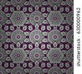 zentangle style. floral doodle. ...   Shutterstock .eps vector #630000962