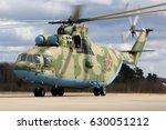 kubinka  moscow region  russia  ... | Shutterstock . vector #630051212