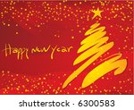 new year decoration  1. vector...