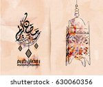 illustration of ramadan kareem. ... | Shutterstock .eps vector #630060356