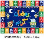 Arabic Text   Generous Ramadan...