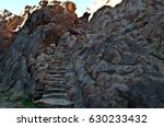 mount moses sinai | Shutterstock . vector #630233432