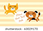 Stock vector happy cat and dog message 63029170