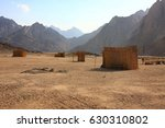 desert view  arabic trip ...   Shutterstock . vector #630310802