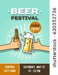 beer festival in the city ... | Shutterstock .eps vector #630352736