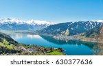 beautiful summer panorama view... | Shutterstock . vector #630377636