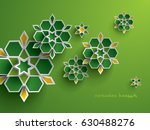 paper graphic of islamic...   Shutterstock .eps vector #630488276
