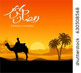child ride the camel at ramadan ... | Shutterstock .eps vector #630508568