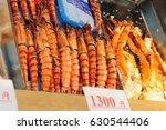 shrimps and crabs steam ...   Shutterstock . vector #630544406