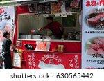 yakiniku on mobile sales...   Shutterstock . vector #630565442