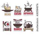 sushi  tempura  ramen  tea ... | Shutterstock .eps vector #630584876
