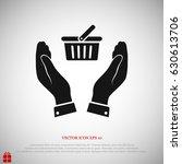 basket icon  vector best flat... | Shutterstock .eps vector #630613706