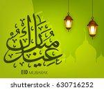 happy eid wallpaper design...   Shutterstock .eps vector #630716252