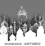 ramadan kareem mosque or masjid....   Shutterstock .eps vector #630718832
