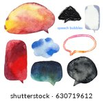 watercolor colorful brutal rock ... | Shutterstock . vector #630719612