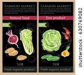 farmers market vegetables... | Shutterstock .eps vector #630769082