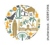 arab emirates travel... | Shutterstock .eps vector #630891446