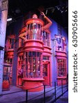 Small photo of Leavesden, London, UK - August 2014: The Warner Brothers Studio tour Hertfordshire, London - 'The Making of Harry Potter' - Diagon Alley, Wizarding Alley for Hogwarts Students