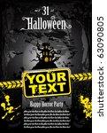 grunge style halloween...   Shutterstock .eps vector #63090805