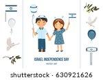 yom haatzmaut or yom... | Shutterstock .eps vector #630921626
