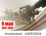 Ninth of May card. Victory Day concept
