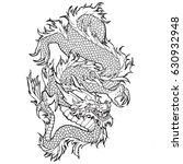 traditional asian dragon.... | Shutterstock .eps vector #630932948