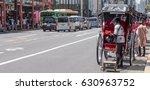 tokyo  japan   april 29th 2017. ...   Shutterstock . vector #630963752
