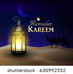 lanterns stands in the desert... | Shutterstock .eps vector #630992552