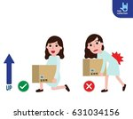 woman lift box. correct lifting ... | Shutterstock .eps vector #631034156