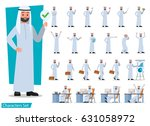 set of business people... | Shutterstock .eps vector #631058972