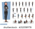 set of business woman character ...   Shutterstock .eps vector #631058978