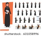 set of business woman character ... | Shutterstock .eps vector #631058996