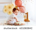 curious baby boy poking finger... | Shutterstock . vector #631083842