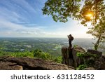 photographer is taking a... | Shutterstock . vector #631128452