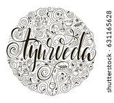 hand drawn round ayurveda... | Shutterstock .eps vector #631165628