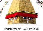 wisdom eye pagoda nepal | Shutterstock . vector #631198556
