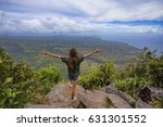 a young woman staying on the... | Shutterstock . vector #631301552