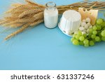 image of dairy products and... | Shutterstock . vector #631337246