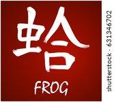 japanese kanji   symbol of  ...   Shutterstock .eps vector #631346702
