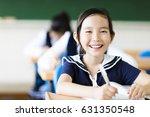 smiling little girl in... | Shutterstock . vector #631350548
