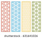 decorative colorful lace... | Shutterstock .eps vector #631641026