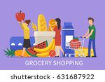 grocery shopping concept design ... | Shutterstock .eps vector #631687922