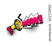 lettering mouthpiece  bullhorn  ... | Shutterstock .eps vector #631713902