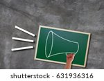 communication and announcement... | Shutterstock . vector #631936316