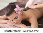 beautiful young woman having... | Shutterstock . vector #631966592